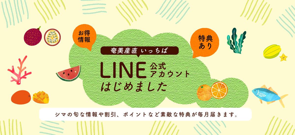 line_top.jpg