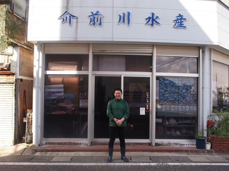 maekawasuisan3.jpg